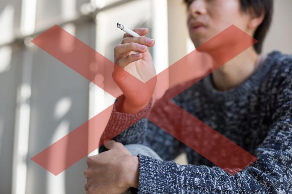 引火の引き金となる喫煙はNG