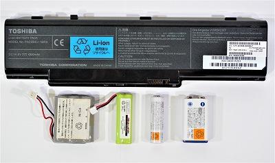 小型充電式電池