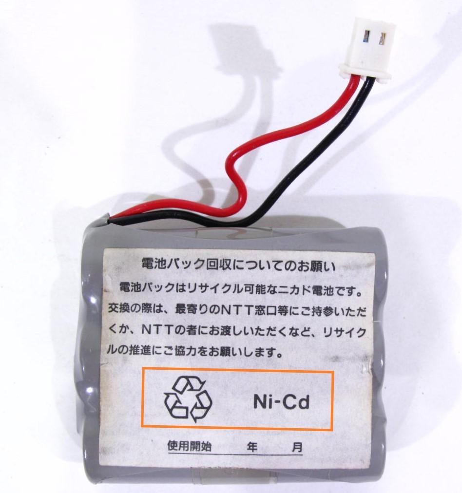 ニカド電池のリサイクルマーク位置