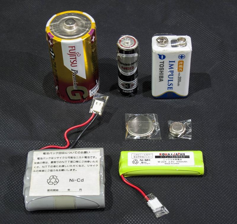 液 漏れ 電池 捨て 方