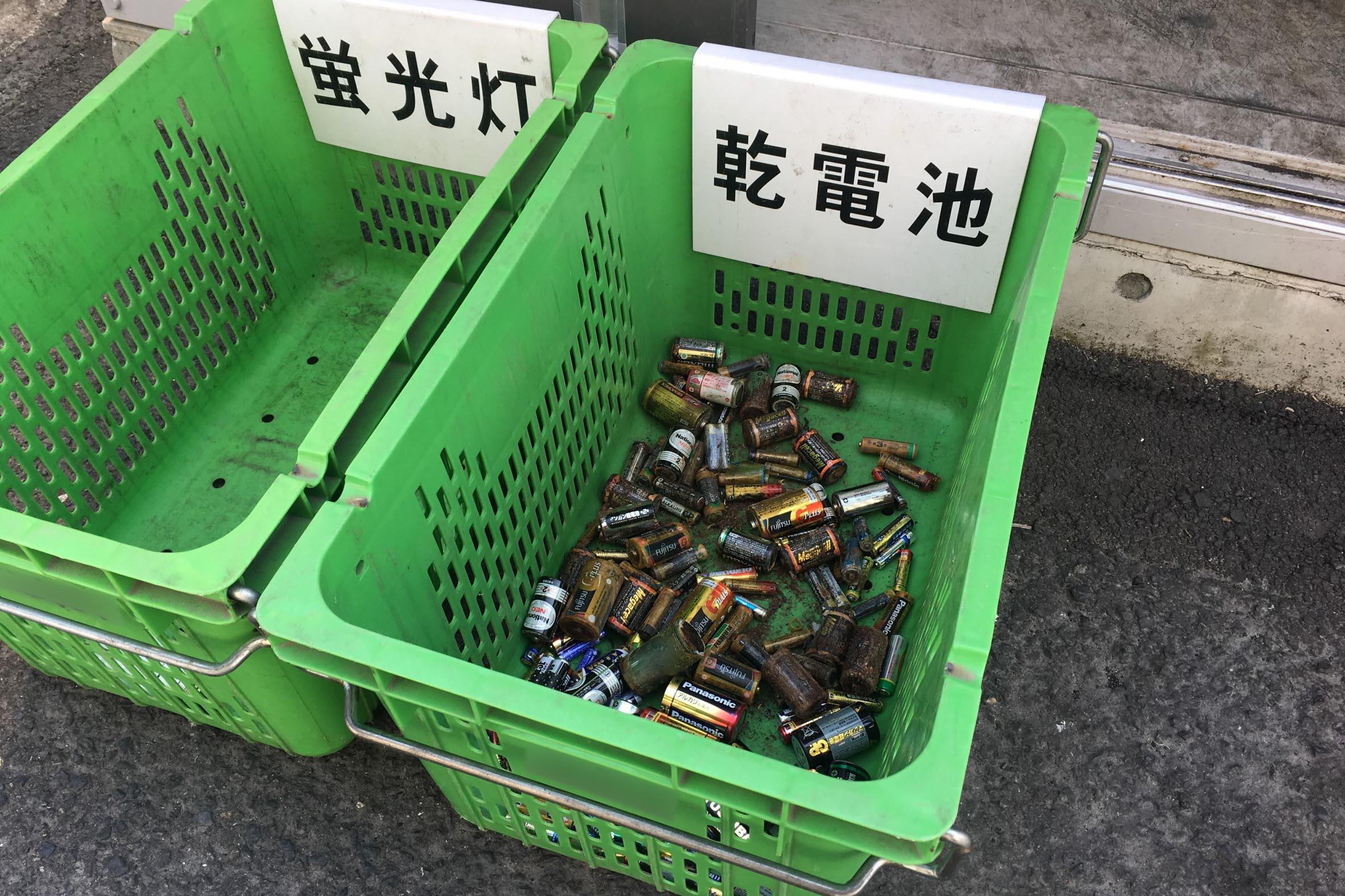 自治体による乾電池収集イメージ