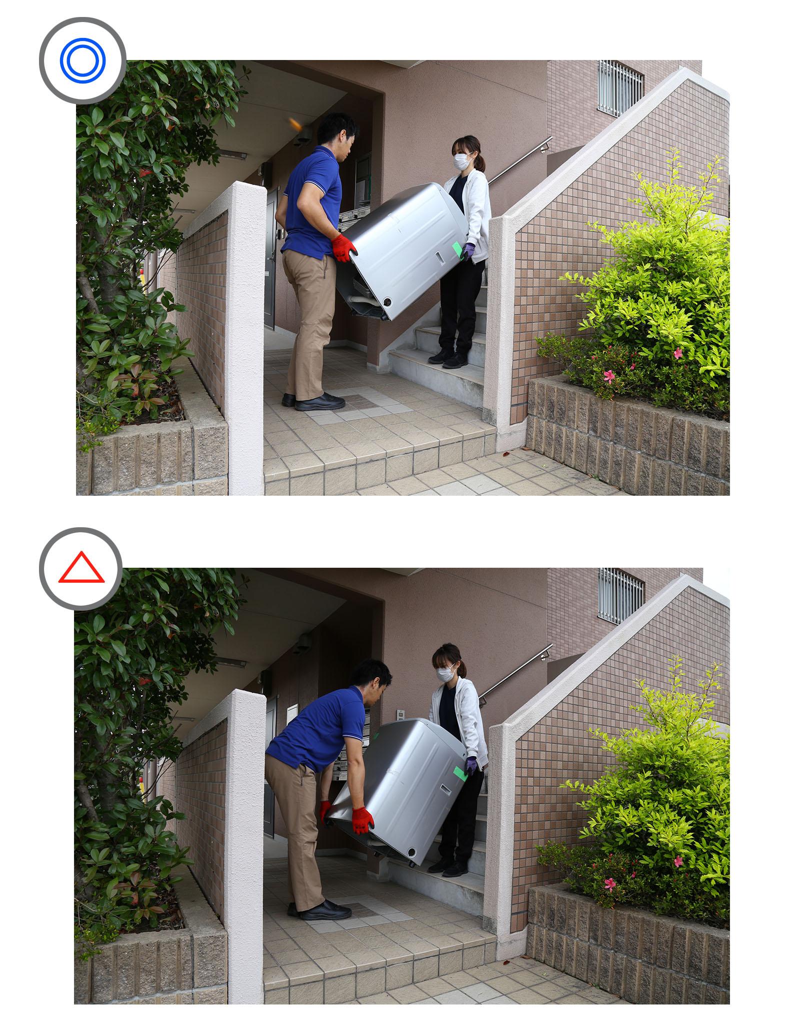 階段を2人で運ぶ持ち方