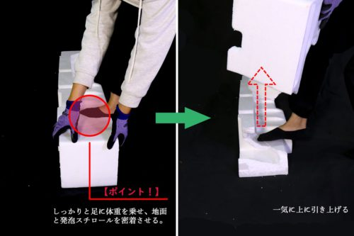 何 ゴミ 発泡スチロール 発泡スチロールの正しい捨て方!知って得する活用術を教えます