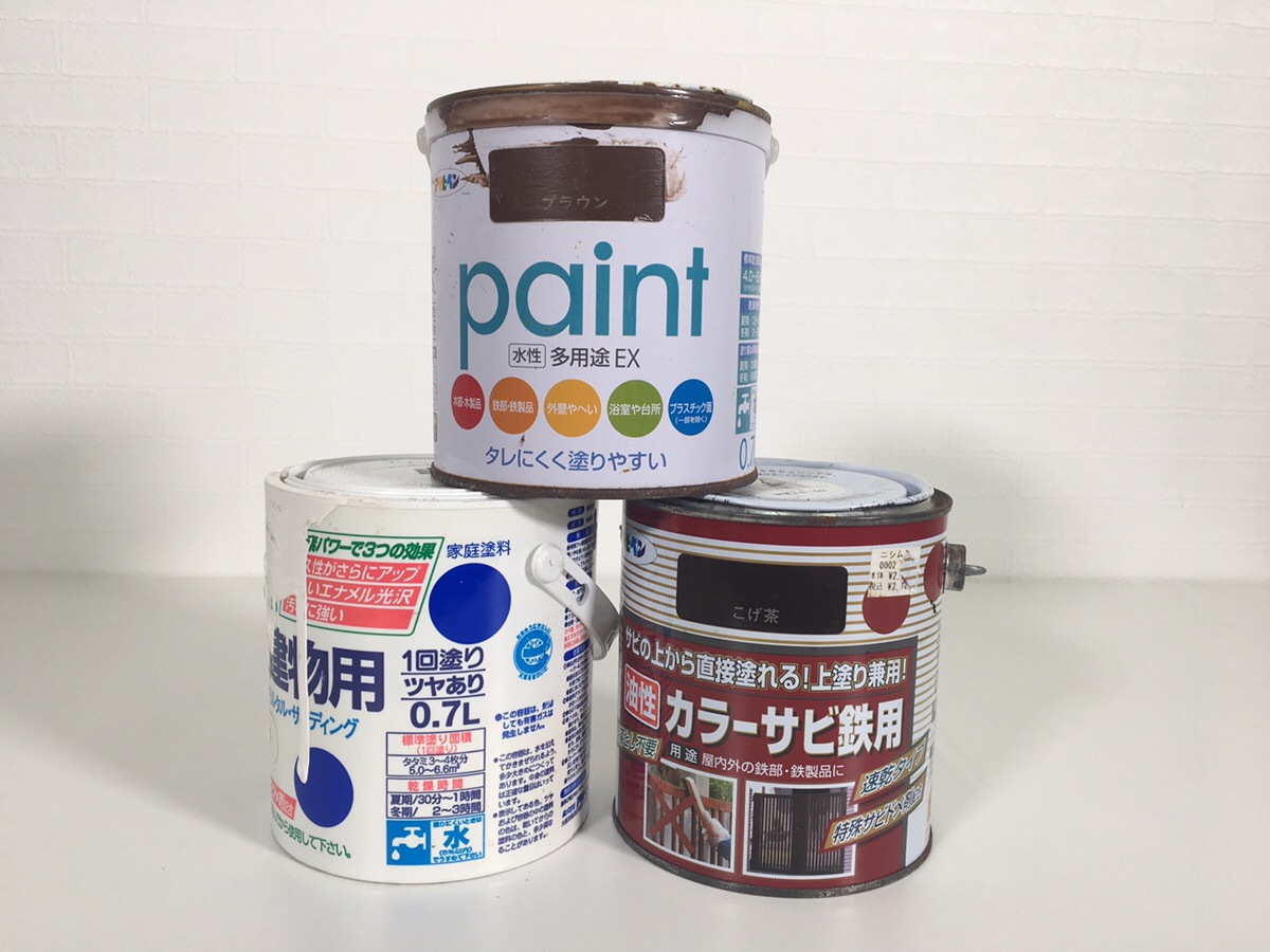 水性と油性のペンキ缶