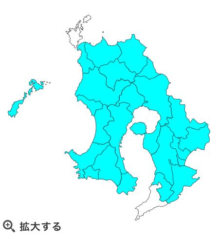 鹿児島県 対応エリア