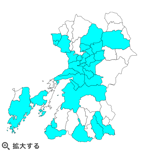 熊本県 対応エリア