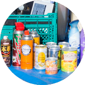 ゴダイは、家庭から出る不用品はすべて基本料金内で引受けです。