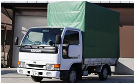 2トントラックプランのトラックの写真