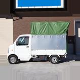 シンプルで清潔感のあるトラックでお伺いします。